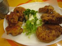 UFC Hot-SG Wings